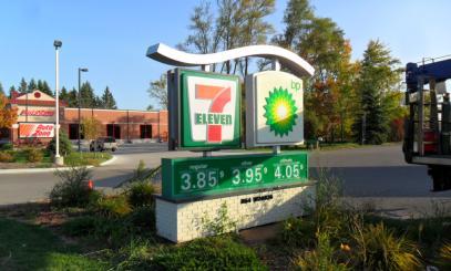 petroleum retail sign